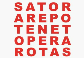 sticker-carre-sator.jpg